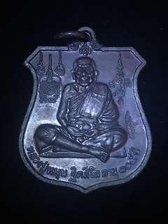 lp moon wat ban jan (wat suthat code)g-pra