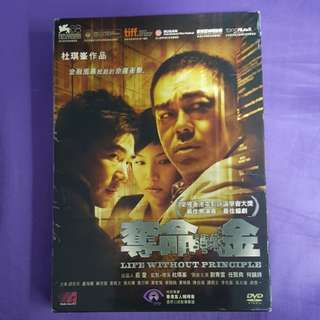 DVD 奪命金 劉青雲 任賢齊 何韻詩