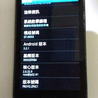 SAMSUNG 三星GT-I9003