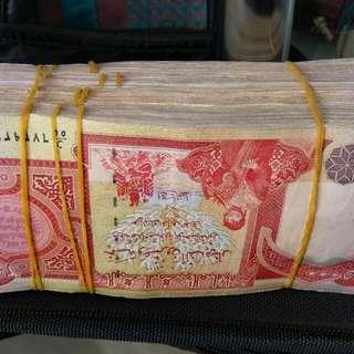 Iraq Dinar 25k