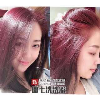 Wine red enzyme hair dye