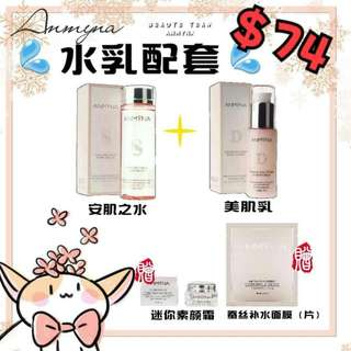 ANMYNA Skin Toner and Dreamy cream.