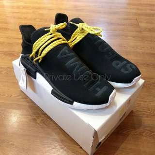 (Limited) Pharrell Williams 'Human Race' x Adidas NMD HU Trail Human Species Black