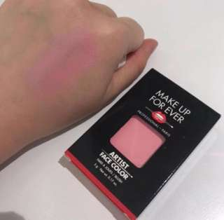 ARTIST FACE COLOR Blush #204