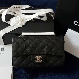 Chanel 黑銀 mini 20cm rect