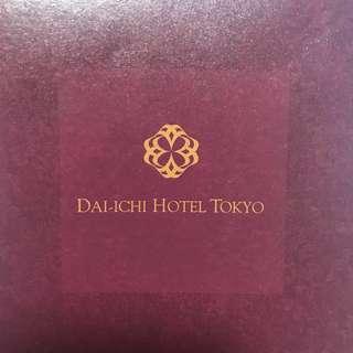 dai-ichi hotel tokyo superior room