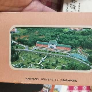 Old postcards of nanyang university 六十年南洋大学明信片
