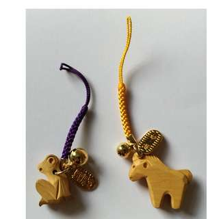 Monkey and Horse Keychain