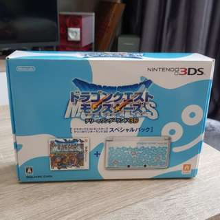 BNIB Dragon Quest 3DS Limited Edition (Super Rare)