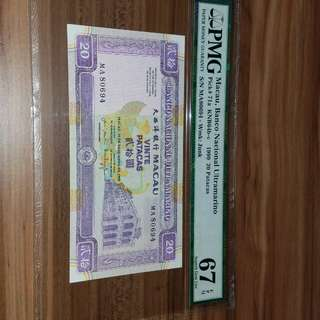 高分 pmg67e 1999 澳門ma回歸版 20元 大西洋銀行
