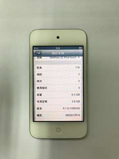 Apple ipod touch 4,8GB,100%work,90%new