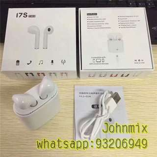 I7S TWS 雙耳真無線藍芽耳機連充電盒 Wireless Bluetooth headphone portable Mini headset hbq charger box