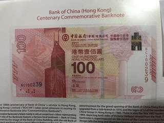 (百年號:BC100239)2017年 中國銀行(香港)百年華誕 紀念鈔 BOC100 - 中銀 紀念鈔