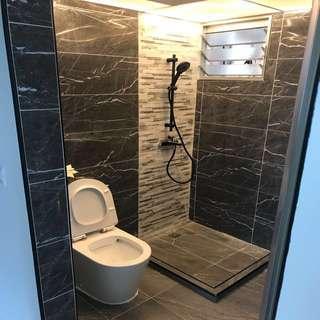 Toilet tiles