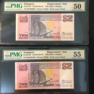 ⭐️ Replacement! 1992 Singapore 🇸🇬 Ship 🚢 Series $2 Replacement, Rare RA Replacement Prefix & BN Replacement Both PMG Graded AU 50 & 55