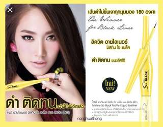 So Black eyeliner Mistine Thailand Super Star Product( suitable for oily skin)