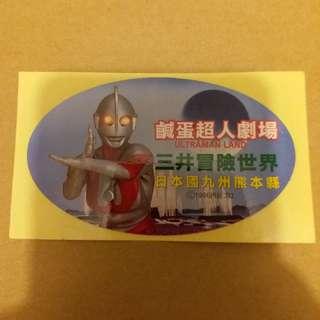 鹹蛋超人劇場/ULTRAMAN LAND/JAPAN貼紙