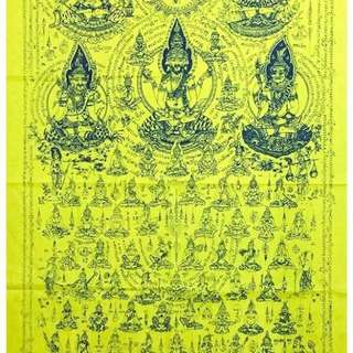 Phayant Pu Lersi 108 Ong (Kamakan Batch)