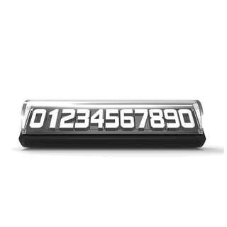型格車內電話號碼座