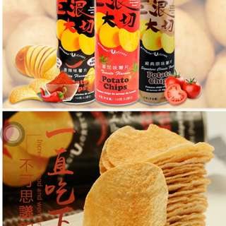 EDO Pack 巨浪大切薯片 (三款口味)