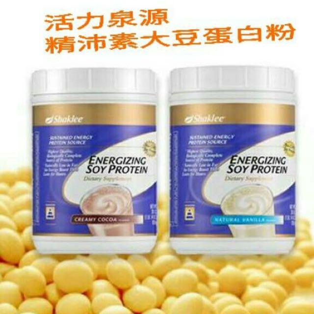 嘉康利 大豆蛋白 奶昔 乳清蛋白
