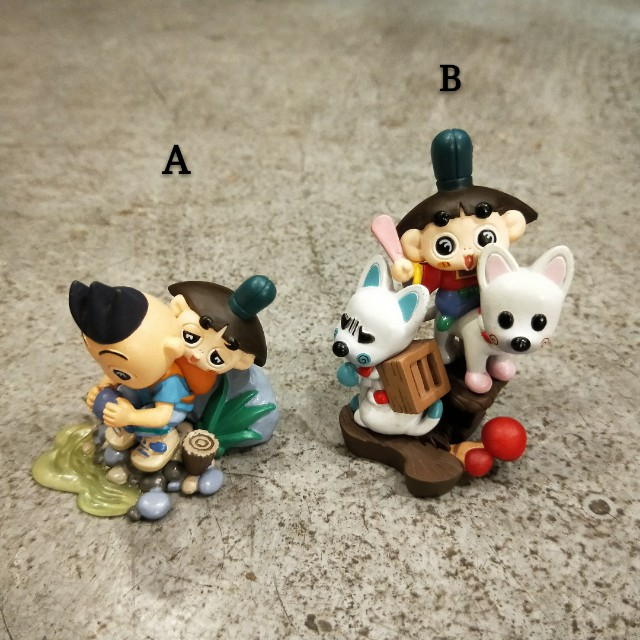 日本 丸少爺 擺飾 盒玩 絕版 稀少 收藏 裝飾 玩具 狗 可愛