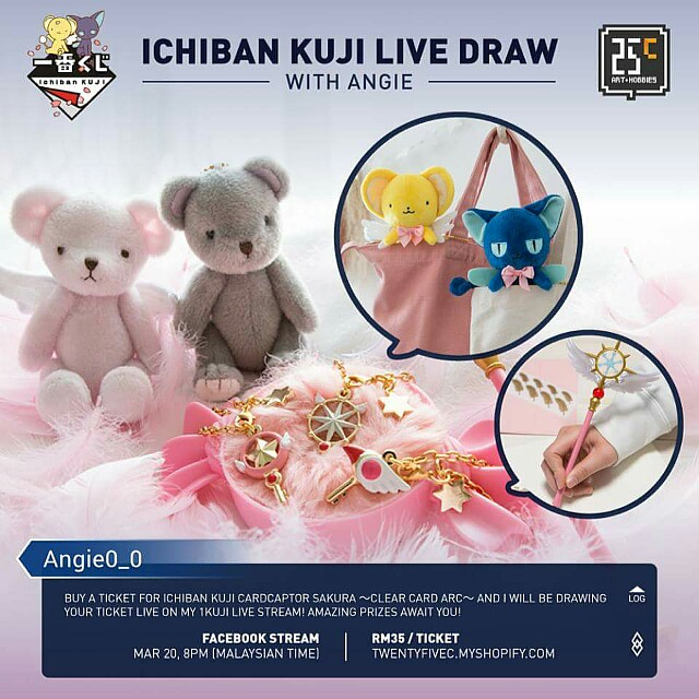 [INFO] Cardcaptor Sakura Clear Card Ichiban Kuji Live Draw with Angie0_0