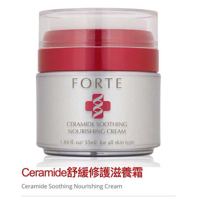 Ceramide舒緩修護滋養霜 50ml