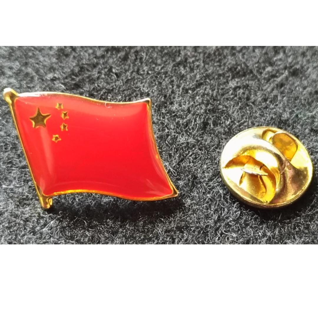 China Flag Pin
