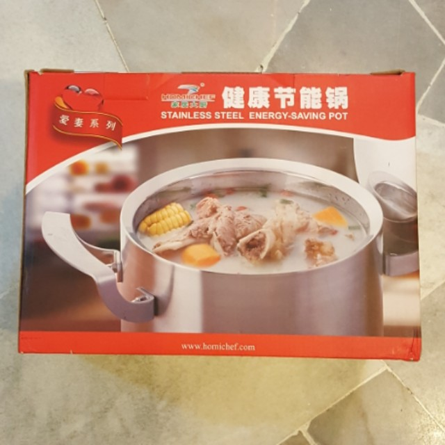 Homichef Stainless Steel Energy Saving Pot 18cmx17cm
