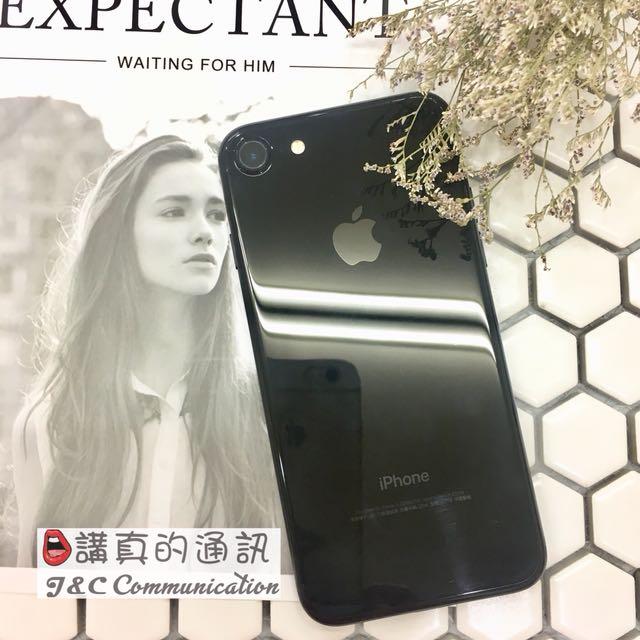 iPhone7 128G 曜石黑❤️