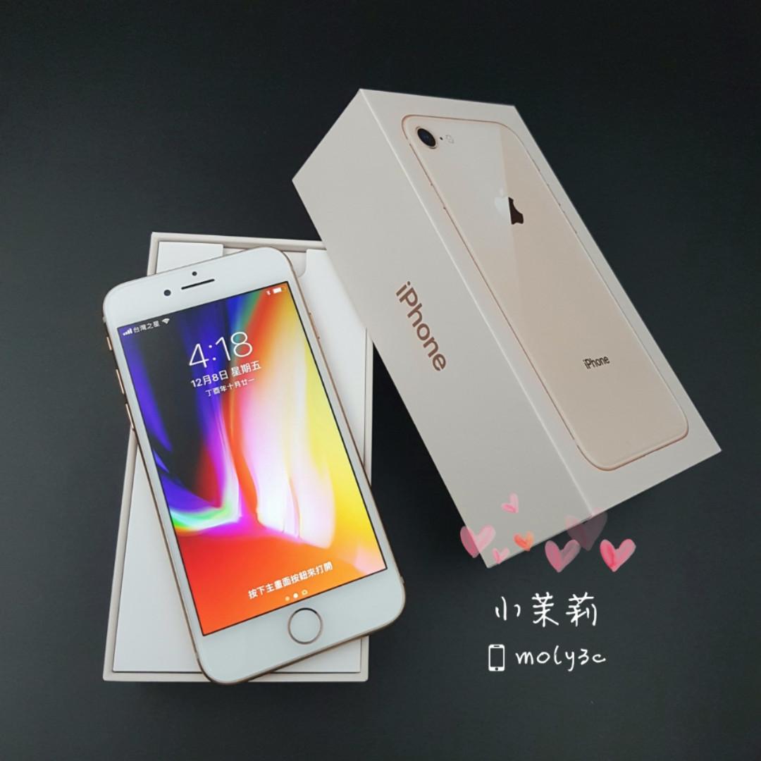 "iPhone 8 64G 4.7"" (Gold 金) iPhone8 64GB A492"