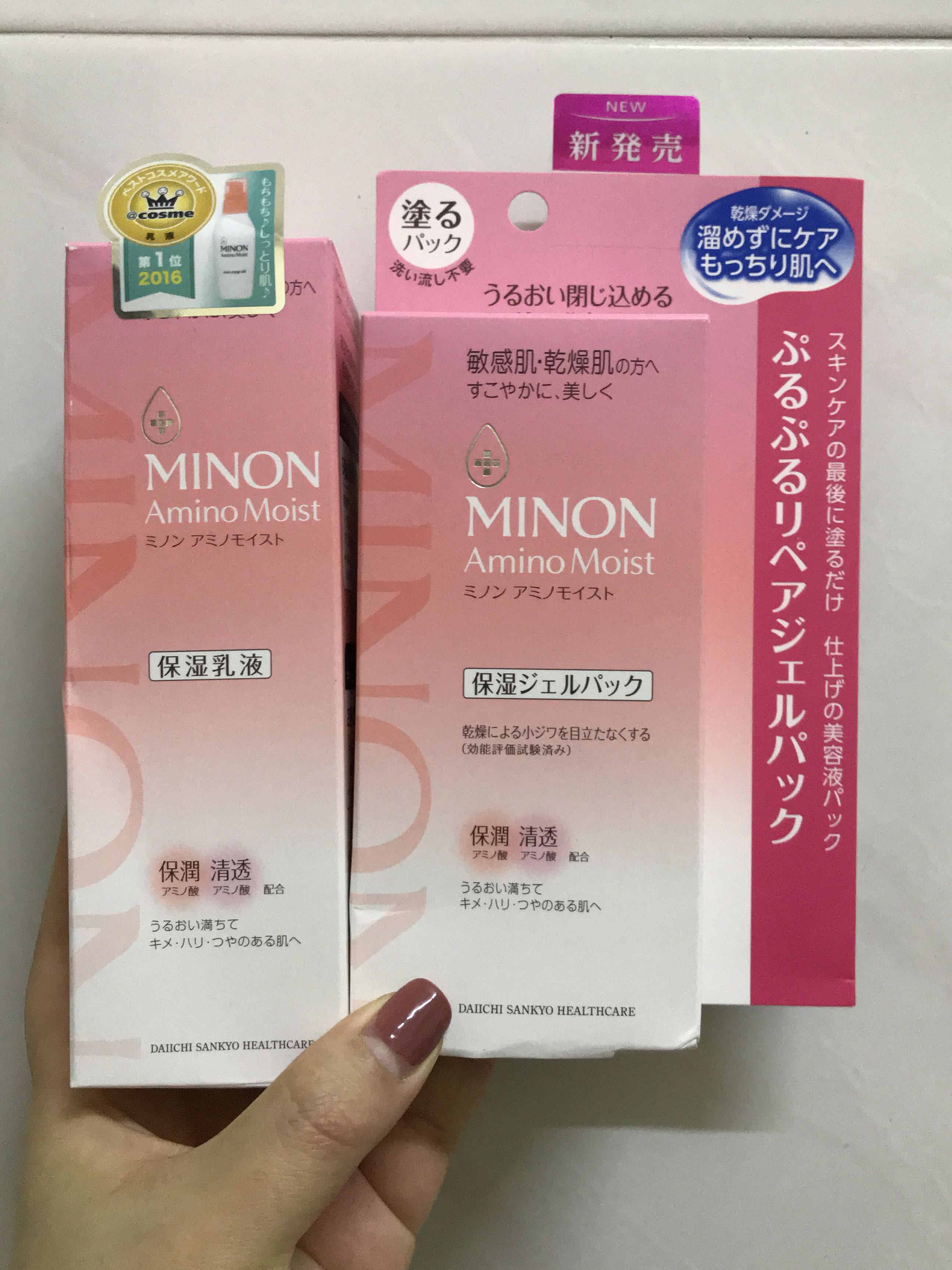 Minon Japan lotion and mask set