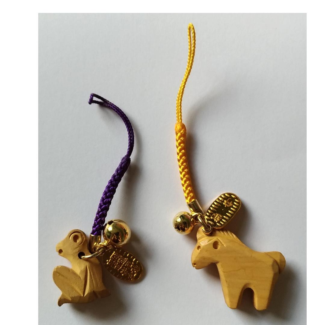 Monkey and Horse Keychain