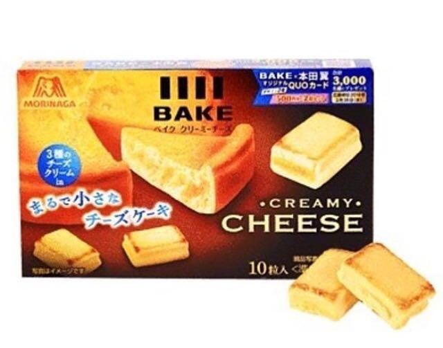Morinaga Creamy Cheese