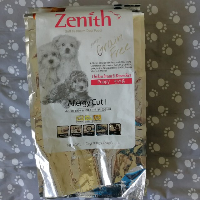 (Outdated) Zenith Soft Premium Dog Food x 2 300g Bags