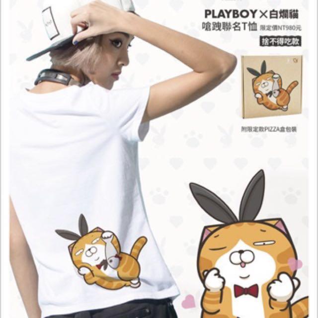 Playboy白爛貓聯名T恤