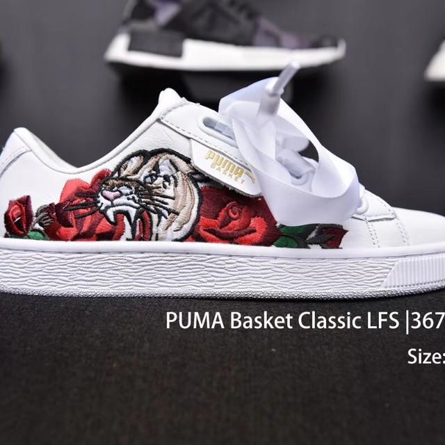 Puma Basket Classic LPS