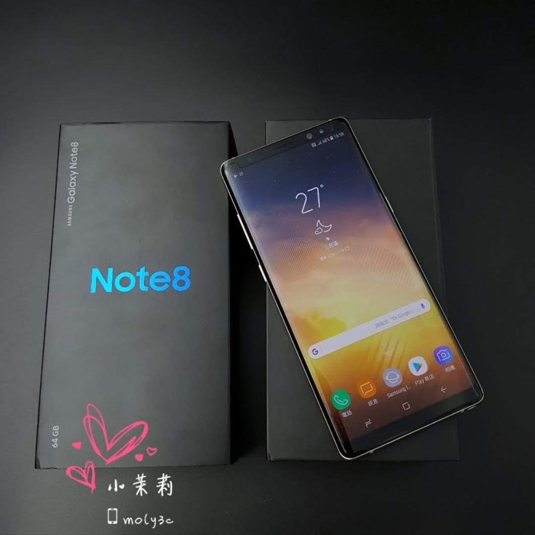 Samsung N950 Note 8 雙卡雙待 Gold 金4G 6.3吋 6G+64G Note8