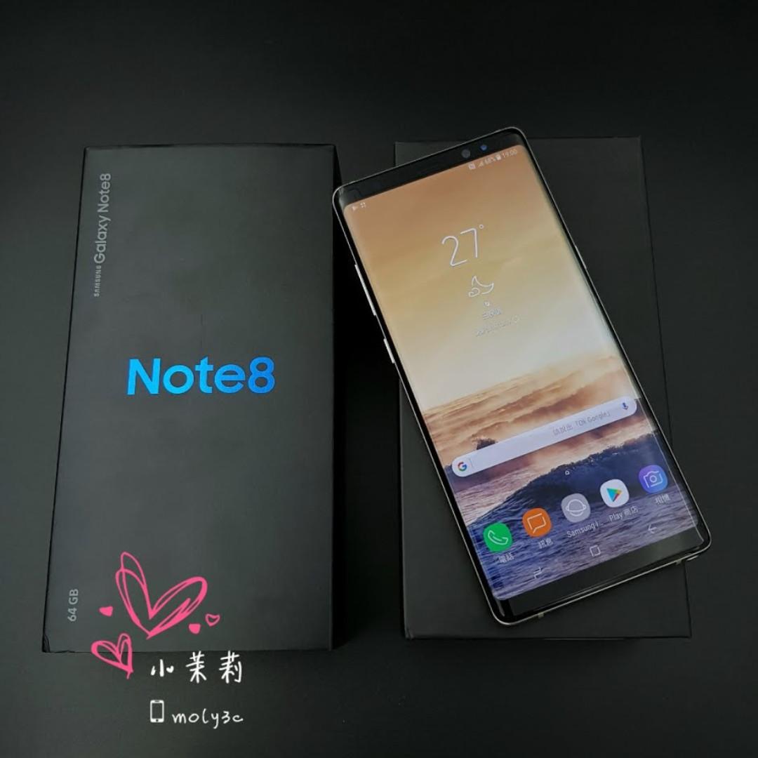 Samsung N950 Note 8 雙卡雙待 Gold 金 4G 6.3吋 6G+64G Note8