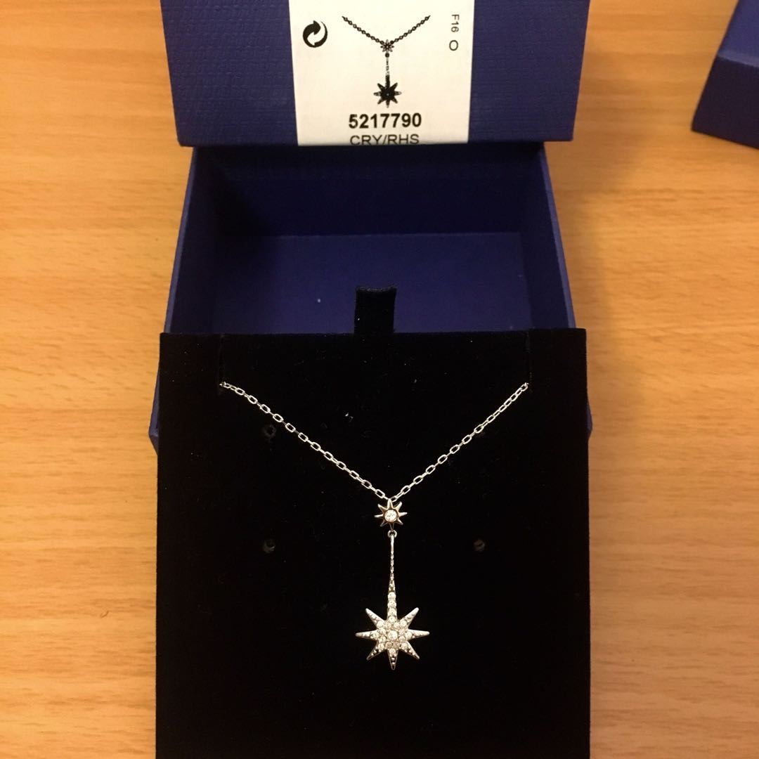 Swarovski fizzy/shooting star pendant
