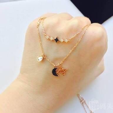 Swarovski Glowing Moon set necklace ( as seen in Korean drama)