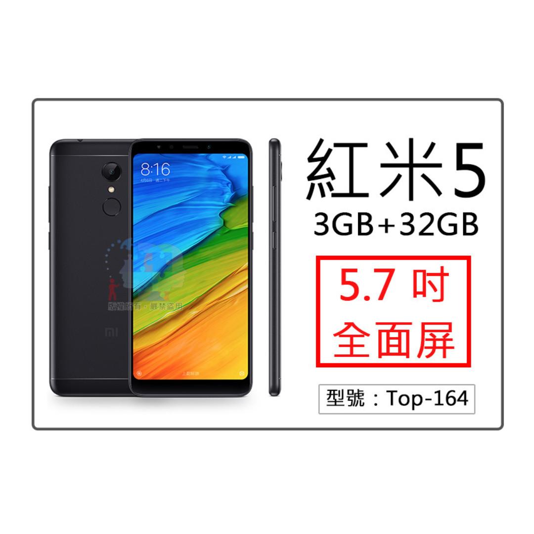 Top-165紅米5 Plus 全面屏(4GB+64GB)[金/淺藍/玫瑰金/黑]