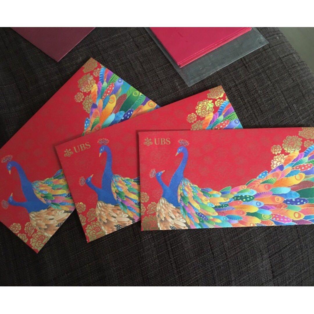 【陽陽小舖】《紅包袋》UBS 孔雀開屏  收藏 紀念款 紅包袋 3入一包