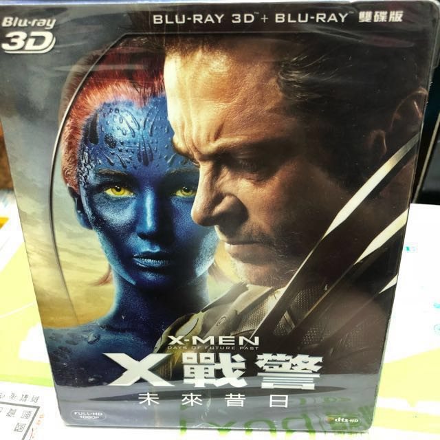 X戰警X Men - Days Of Future Past 未來昔日Blue Ray 3D + Blue Ray 2D雙碟版(自取600)