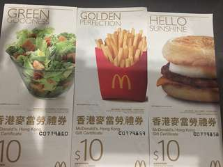 Fill out questionnaire for $30McDonald coupon! 填問卷送$30 McDonald coupon!可選擇填寫中文問卷(Chinese Questionniare) https://goo.gl/forms/AyElRr3bQVnpawZM2 或  English Questionnaire (英文問卷) https://goo.gl/forms/26R6xaFkjcjTnENE2