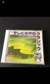 Cd Box 9 - TV-CM Classics-1