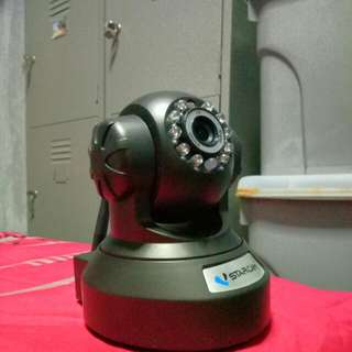 Starcam IP Network Camera