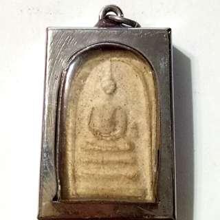 L.P. Loo Wat Sagay BE 2506 Thai Amulet