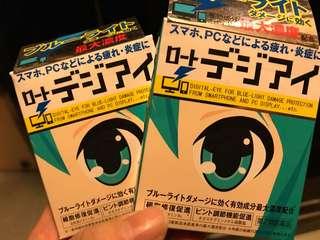 日本抗藍光眼藥水